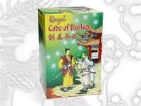 Dragon's Code of Bushido