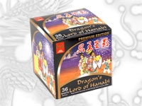Dragon's Lord of Hanabi Special Edition